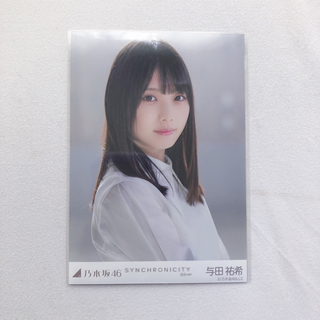 乃木坂46 - 乃木坂46 与田祐希 生写真