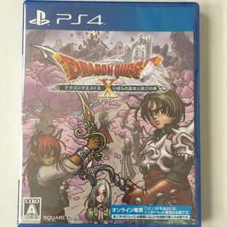 プレイステーション4(PlayStation4)の新品未開封 24時間以内発送 ドラゴンクエストX いばらの巫女と滅びの神(家庭用ゲームソフト)