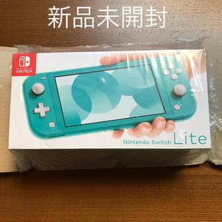 任天堂 - Nintendo Switch Lite ターコイズ 新品