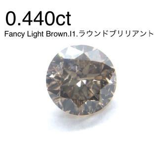 柔らかい煌めき…✨0.4ctダイヤモンド…✨シャンパンブラウン(リング(指輪))