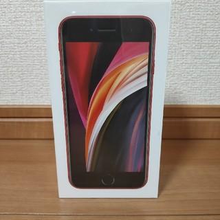 アップル(Apple)の【 新品未開封】iPhone SE2 64GB レッド(スマートフォン本体)