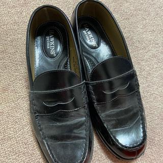 ホーキンス(HAWKINS)のHAWKINS prima24.5センチ(ローファー/革靴)