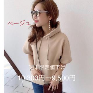 short sleeve hoodie 【ベージュ】(パーカー)