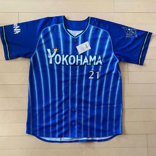 横浜DeNAベイスターズ - 横浜ベイスターズ ビジターユニフォーム Lサイズ