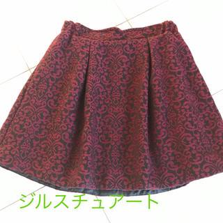 ジルスチュアート(JILLSTUART)のJILL STUART ジルスチュアート スカート サイズS 美品(ひざ丈ワンピース)