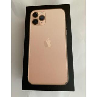 アップル(Apple)の美品 iPhone11 Pro 64gb  ゴールド ソフトバンク(スマートフォン本体)