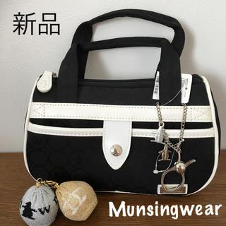 マンシングウェア(Munsingwear)の《新品》Munsingwear レディースバッグ ポーチ ボールケース(バッグ)