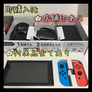 ニンテンドースイッチ(Nintendo Switch)のNintendo Switch スイッチ 本体 初期型 旧型 中古 未対策機(家庭用ゲーム機本体)