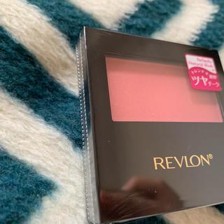 REVLON - 【新品】レブロン パーフェクトリーナチュラルブラッシュ 349