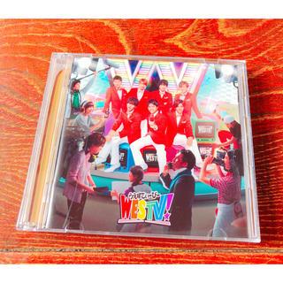 ジャニーズWEST - WESTV⭐︎初回限定盤DVDつき❤︎美品❤︎ジャニーズWEST