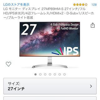 エルジーエレクトロニクス(LG Electronics)のLG 27インチモニター 27mp89hm-s(ディスプレイ)