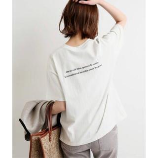 IENA - 新品 イエナ Le Petit Prince ロゴTシャツ C