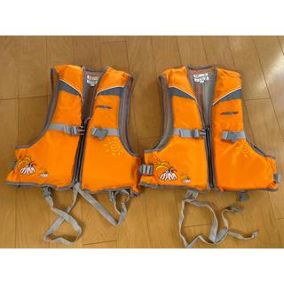 子供救命胴衣2個セット(マリン/スイミング)