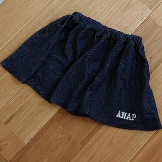 アナップキッズ(ANAP Kids)のANAPkids未使用品デニム風スカート(スカート)