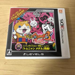 ニンテンドー3DS(ニンテンドー3DS)の妖怪ウォッチ3 テンプラ(レベルファイブ ザ ベスト) 3DS(携帯用ゲームソフト)