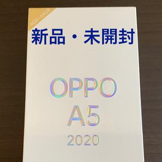 アンドロイド(ANDROID)のOPPO A5 2020 ブルー 64G(携帯電話本体)