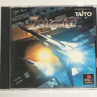 プレイステーション(PlayStation)のPS ツァイガイスト(家庭用ゲームソフト)