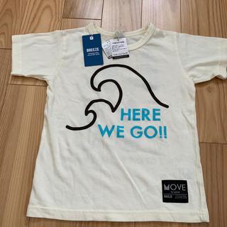 BREEZE - BREEZE 120 Tシャツ