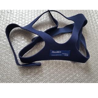 ミラージュアクティバLTマスクの部品 ヘッドギア  ラージ(その他)