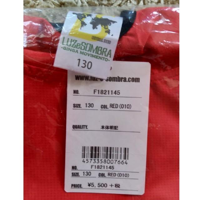 LUZ(ルース)の新品 ルースイソンブラ ピステ スポーツ/アウトドアのサッカー/フットサル(ウェア)の商品写真