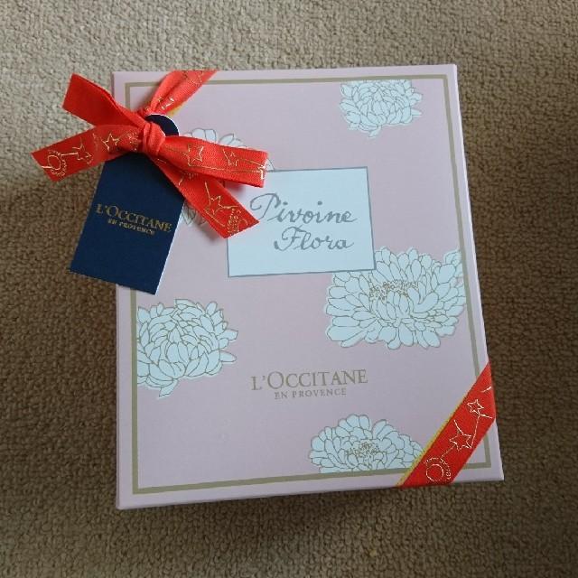 L'OCCITANE(ロクシタン)のロクシタン ピオニー ボディ&ハンド コスメ/美容のボディケア(ボディローション/ミルク)の商品写真