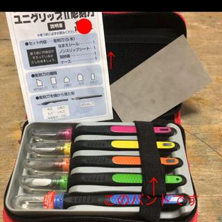 ミズノ(MIZUNO)の小学校で使いますよ!彫刻刀(๑˃̵ᴗ˂̵)使いやすい★(その他)