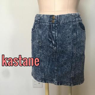 カスタネ(Kastane)のkastane♡ウォッシュデニムスカート (ミニスカート)