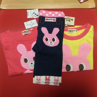 mikihouse - 新品◆ホットビスケッツ 半袖Tシャツ&ロンT&スパッツパンツ 80