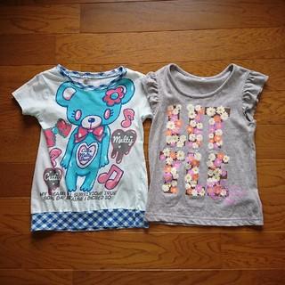 シマムラ(しまむら)のしまむら キッズ Tシャツ 2枚組(Tシャツ/カットソー)