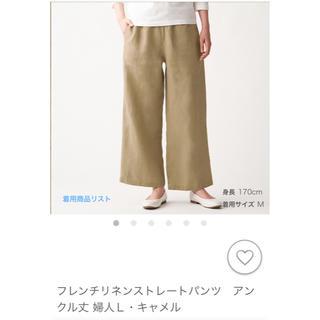 ムジルシリョウヒン(MUJI (無印良品))のichiichi様専用ページです(クロップドパンツ)
