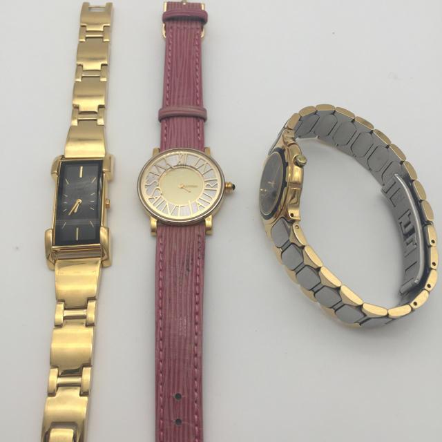 Saint Laurent(サンローラン)のイヴ・サンローラン 3本セット! お買い得 まとめ売り 腕時計 レディースのファッション小物(腕時計)の商品写真