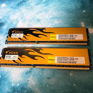 メモリ DDR3 16GB (8GB×2)