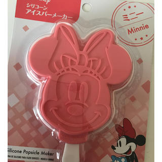 ディズニー(Disney)のシリコンアイスバー(日用品/生活雑貨)