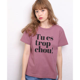 one after another NICE CLAUP - NICE CLAUP PINK Tee