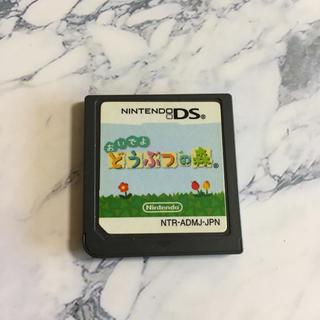 ニンテンドーDS - おいでよどうぶつの森 DS ソフトのみ