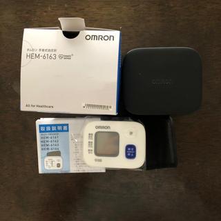 オムロン(OMRON)のオムロン 手首式血圧計 HEM-6163(ボディケア/エステ)