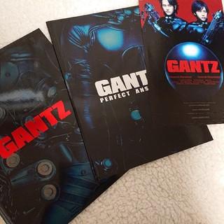アラシ(嵐)のGANTZ パンフレット 2冊セット(日本映画)