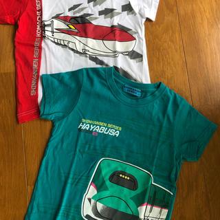 新幹線シリーズ 半袖Tシャツ2枚セット 120