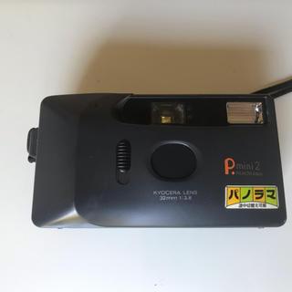 キョウセラ(京セラ)のKYOCERA 京セラ P.mini 2 (フィルムカメラ)