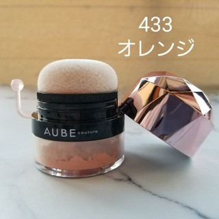 オーブクチュール(AUBE couture)のオーブ♡ぽんぽんチーク(チーク)