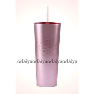 Starbucks Coffee - レア海外限定スターバックススタバグリッターピンクステンレスタンブラー水筒カップ