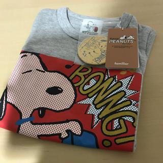 familiar - 新品  ファミリア  スヌーピー  コラボ  Tシャツ