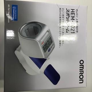 オムロン(OMRON)のオムロン血圧計 HEM-1021(その他)