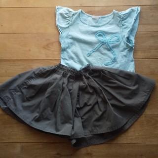 子供服 Tシャツ スカート女の子 120cm