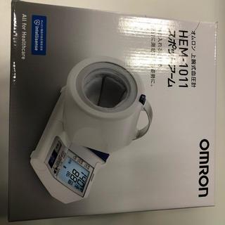 オムロン(OMRON)のオムロン血圧計HEM-1011(その他)