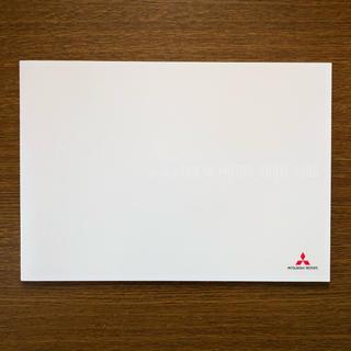 ミツビシ(三菱)の三菱 モーターショー '05 パンフレット(カタログ/マニュアル)