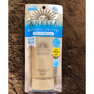 ANESSA - アネッサ パーフェクトUV スキンケアジェル  SPF50+ PA++++