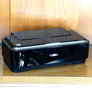 Canon - キャノン インクジェットプリンター PIXUS iP2600  おまけインク付き