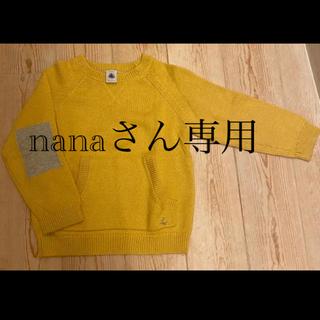 PETIT BATEAU - プチバトー 黄色 薄手のセーター 102cm