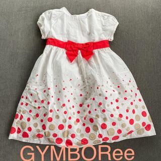 ジンボリー(GYMBOREE)のGYMBORee ジンボリー ドレス ワンピース 女の子 ベビー  キッズ(セレモニードレス/スーツ)